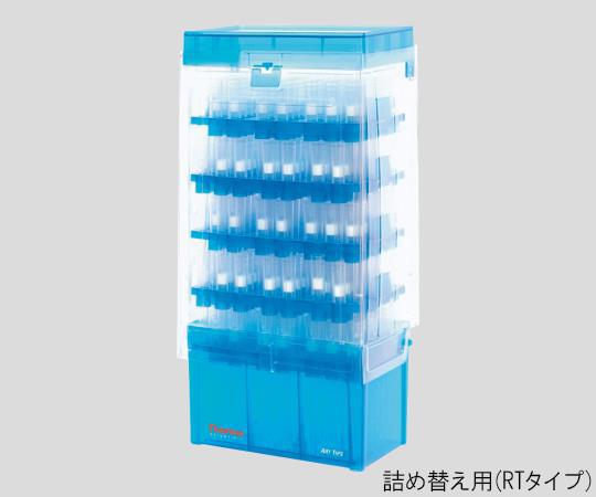 フィルターチップ(ART) 96本/トレイ×10トレイ(詰め替え用) 2139-RT