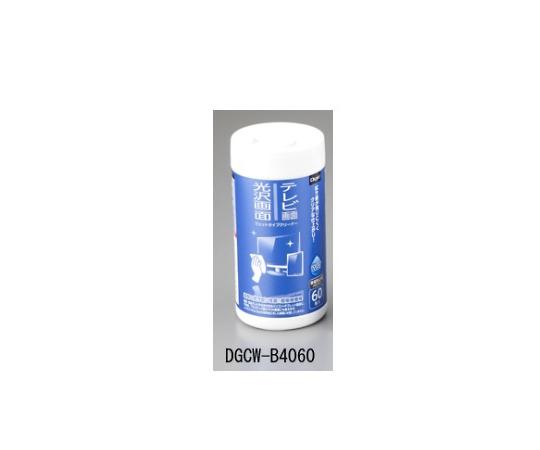 クリーニングティッシュ 超極細繊維不織布 DGCW-B4060 140×130mm 60枚入り 等