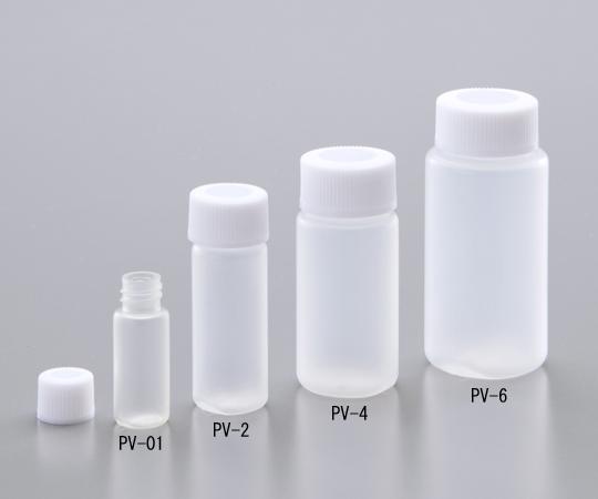 PPバイアル瓶
