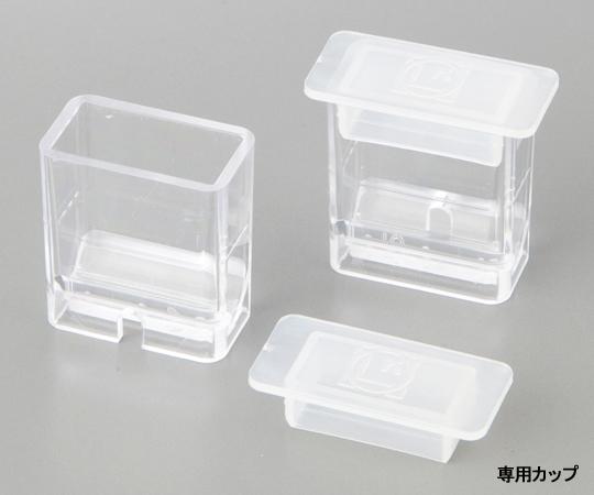 パックテスト(R)専用カップ WAK-CC10 10個入り
