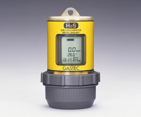拡散式硫化水素測定器