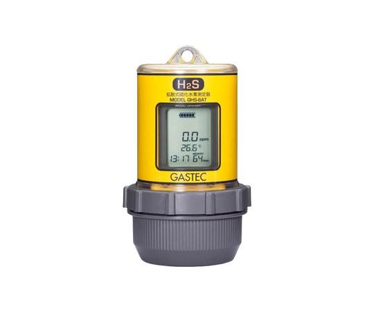 拡散式硫化水素測定器 GHSー8AT 500ppm レンタル延長費(1日)(校正証明書付)