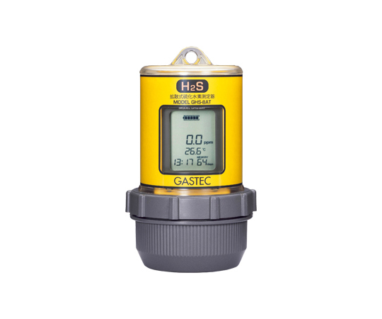 拡散式硫化水素測定器 GHSー8AT 500ppm レンタル10日(校正証明書付)