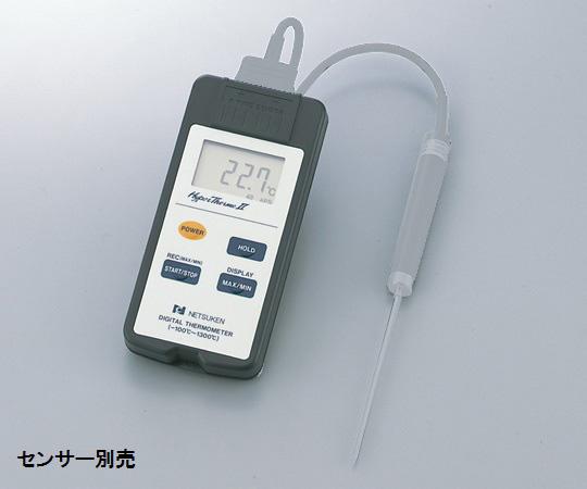 防水型デジタル温度計(ハイパーサーモ)本体 SN350Ⅱ