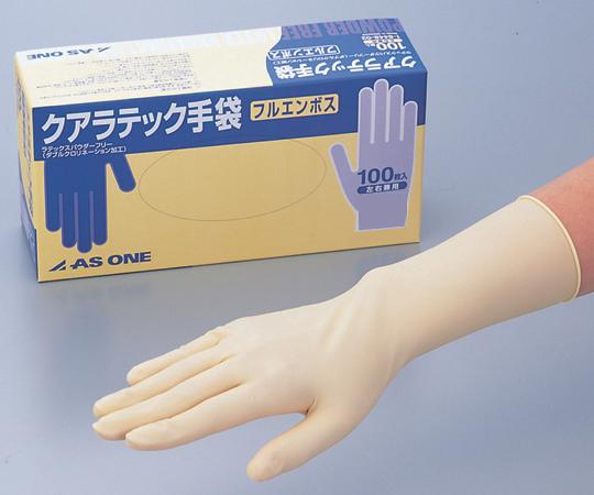 [受注停止]クアラテック手袋・フルエンボス(パウダーフリー)