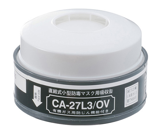 Gas Absorption Cartridge For Gas Mask (For Low Concentration 0.1% Or Less) Dioxin Gas Absorption Cartridge CA-27L3/OV