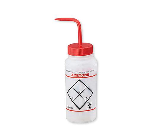 ラベル付洗浄瓶