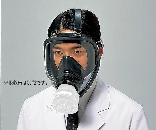 直結式防毒マスクGM164(中濃度用1.0%以下)