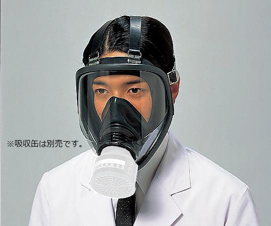 Direct-Coupled Gas Mask (For Middle Concentration 1.0% Or Less) GM164
