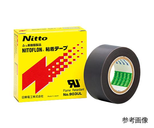 ニトフロン(R)粘着テープ903