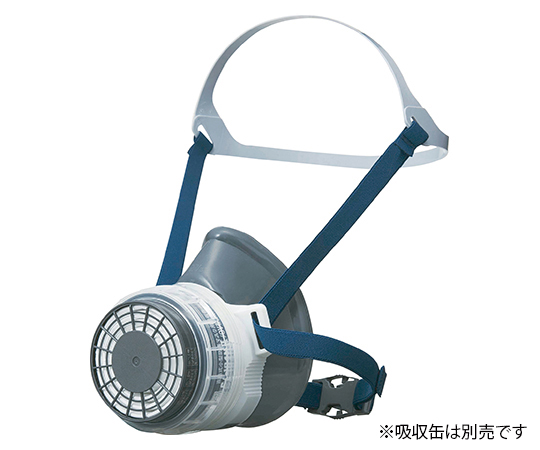 Gas Mask (For Low Concentration 0.1% Or Less) GM76-s M/E GM76-S