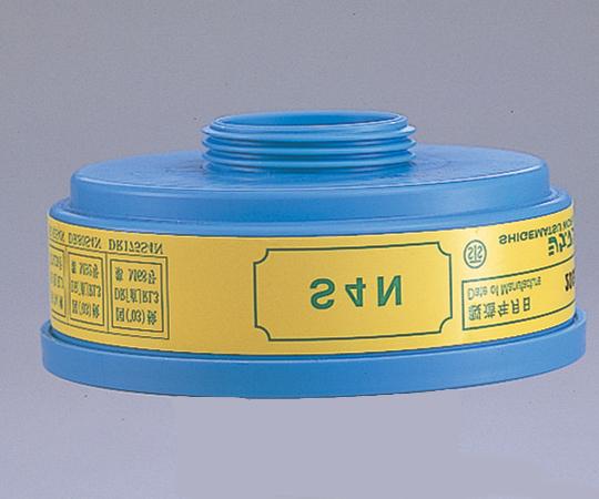 Filter For Dustproof Mask DR30SS4N S4N