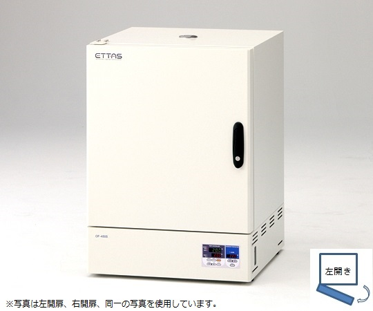 定温乾燥器 強制対流方式(左開き扉)窓無 OF-450S (出荷前点検検査書付き)