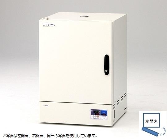 ETTAS Sシリーズ 強制対流定温乾燥器 出荷前点検検査書付き