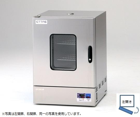 定温乾燥器 自然対流乾燥器(左開き扉)窓付 ステンレス SONW-600S (出荷前点検検査書付き)