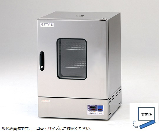 ETTAS 定温乾燥器 自然対流式(右開き扉)窓付 ステンレス SONW-300S-R (出荷前点検検査書付き)