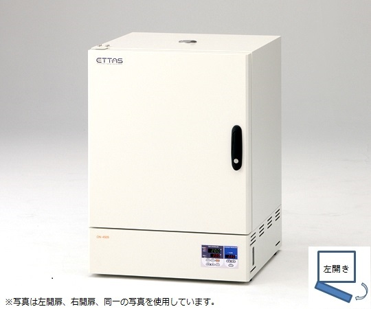 ETTAS Sシリーズ 定温乾燥器 出荷前点検検査書付き