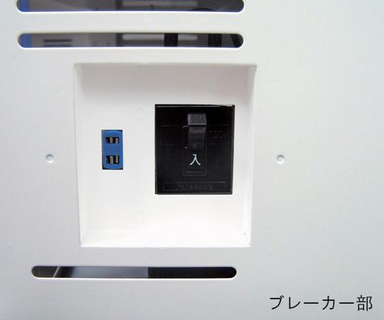 定温乾燥器 自然対流式(左開き扉)窓無 ON-600S (出荷前点検検査書付き)