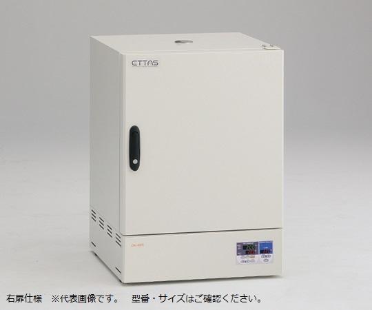定温乾燥器 自然対流式(右開き扉)窓無 ON-600S-R (出荷前点検検査書付き)