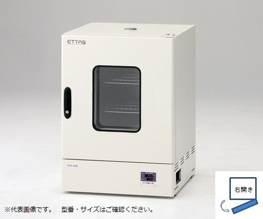 ETTAS 定温乾燥器 自然対流式(右開き扉)窓付 ONW-600S-R (出荷前点検検査書付き)