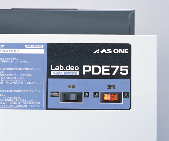 Chemical Smell Decomposing And Removing Device PDE75