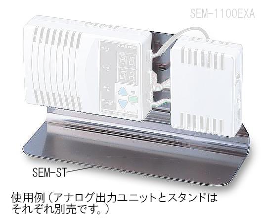 据置スタンド SEM-ST