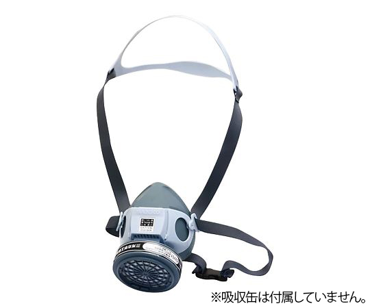 Gas Absorption Cartridge For Gas Mask (Organic Gas) and others