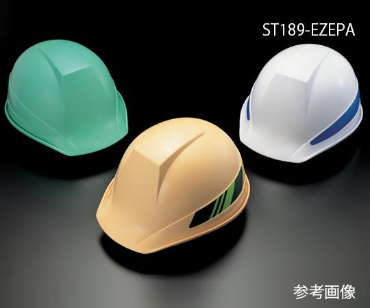 ヘルメット ホワイト ST189-EZEPA