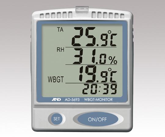Heatstroke Index Monitor (Wall Mounted, Desktop Type) AD-5693