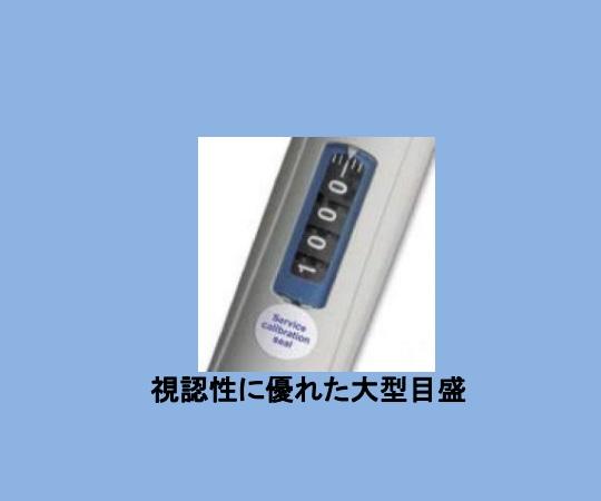 マイクロピペット(アキュラ) 826.0200