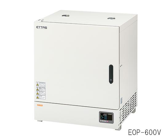 ETTAS 定温乾燥器 (プログラム機能付き・自然対流式) EOP-600V 150L (出荷前点検検査書付き)