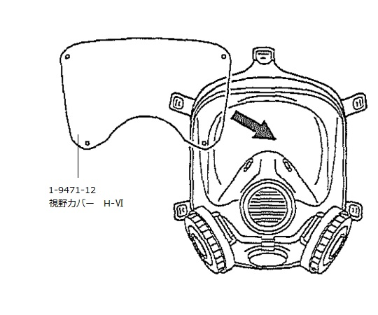 Field Cover H-Ⅵ For Dustproof Mask 1821H H-VI