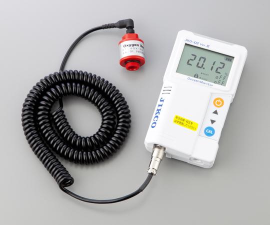 低濃度酸素モニター