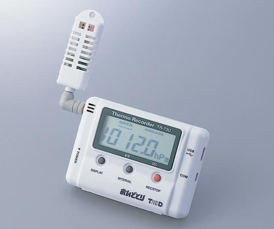 おんどとり 大気圧・温度・湿度データロガー TR-73U