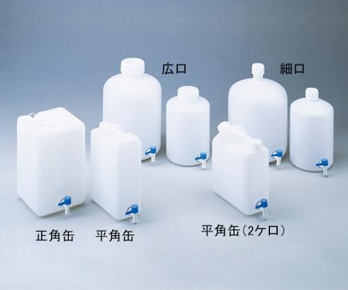 レバーコック付瓶 広口丸型 10L