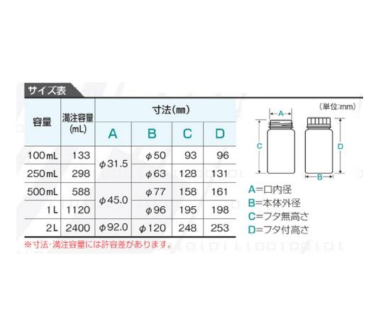 JPボトル 100ml JP-100