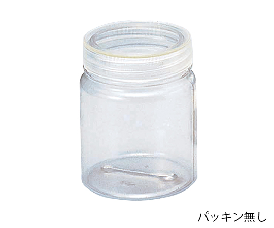 Culture Bottle (Without Packing) φ80 x 102mm CB-1