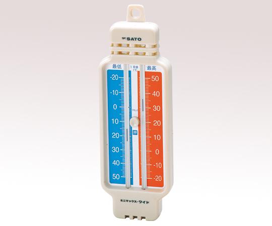 最高最低温度計(ミニマックス・ワイド) 1508-00
