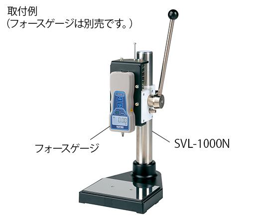 手動計測スタンド SVL-1000N