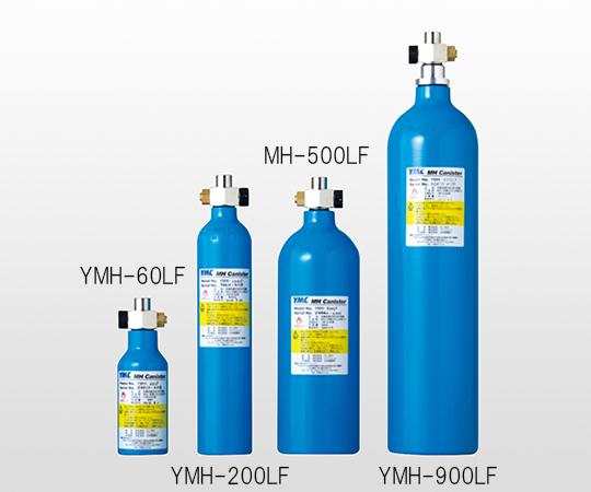 水素吸蔵合金キャニスター