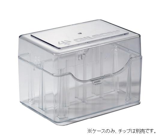ダイアモンドチップタワーパック用ボックス