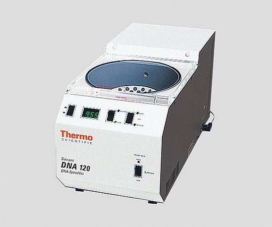 遠心濃縮装置DNA120-115等