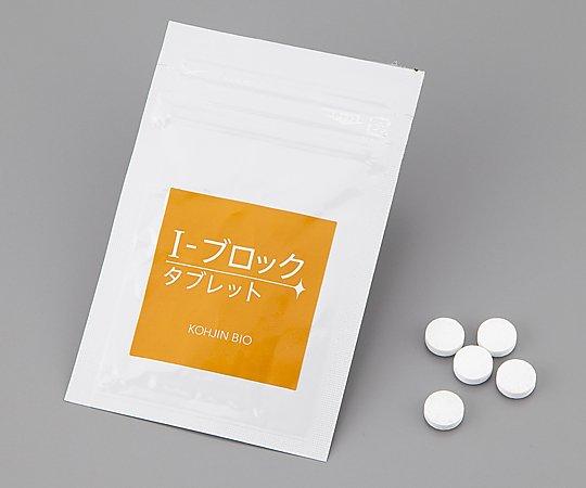 [受注停止]消臭除菌剤(I-ブロック) タブレットタイプ