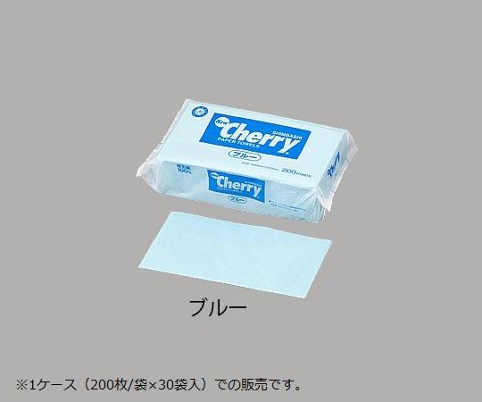 ペーパータオル(カラー) レギュラー 220×230mm ブルー 200枚×30袋 レギュラー ブルー