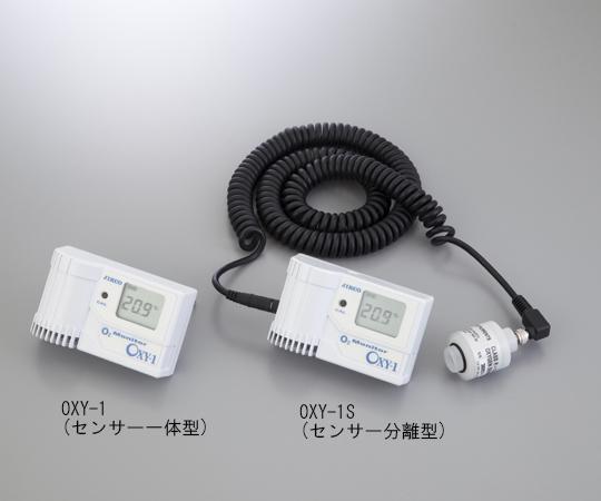 酸素モニター(残留酸素濃度計) センサー分離型 OXY-1S