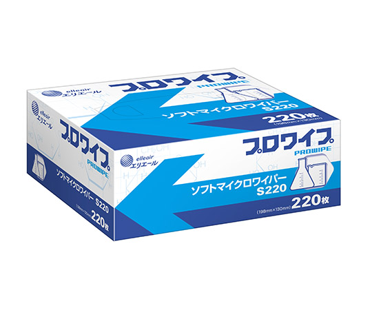 プロワイプ・ソフトマイクロワイパーS220 198×130mm S220 220枚×72箱 703153