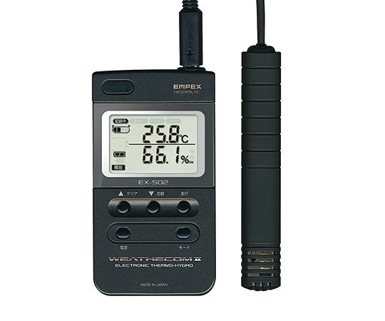 高性能デジタル温度湿度計 EX-502