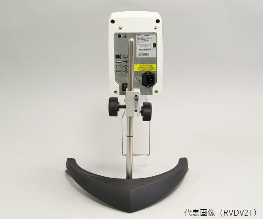ブルックフィールド粘度計 HADV2T XDV2THATJ00U00