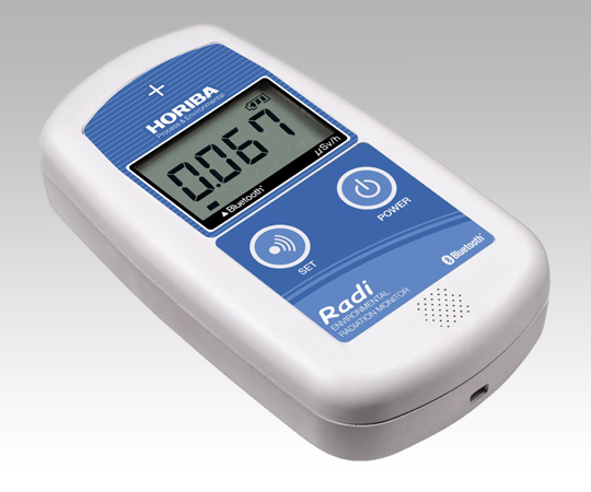 Environmental Radiation Monitor PA-1000...  Others