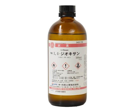1,4-ジオキサン 特級 500mL CAS No:123-91-1 04001785